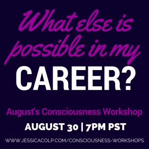 August workshop
